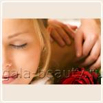 Остеопатическая косметология