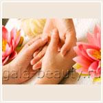 Парафинотерапия: смягчаем и увлажняем кожу