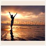 SPA-капсулы для красоты и здоровья